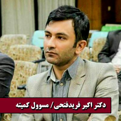 Akbar_Farid_fathi